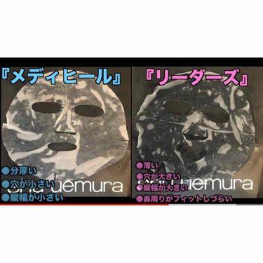 AC-ドレッシング スキン クリニック マスク/Leaders Cosmetics(リーダース コスメティック)/シートマスク・パックを使ったクチコミ(3枚目)