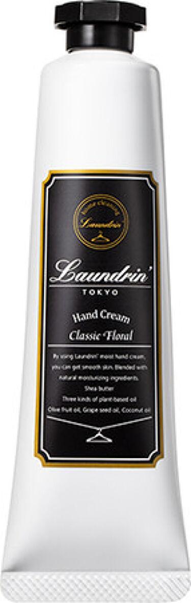 LIPSベストコスメ2020年間 下半期新人 小カテゴリ ハンドケア 第2位 ランドリン パフュームハンドクリーム クラシックフローラルの香り