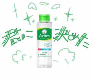 薬用クリア化粧水/メンソレータム アクネス/化粧水を使ったクチコミ(1枚目)