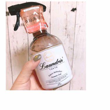 チャンユカさんの「ランドリンファブリックミスト アロマティックウードの香り<香水(その他)>」を含むクチコミ