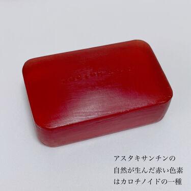 AHAリファインソープモイスチャー/ドクターライン/洗顔フォームを使ったクチコミ(3枚目)