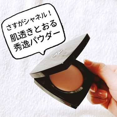 韓国コスメにハマり中❤️TAMAOさんの「シャネルプードゥル ドゥース<プレストパウダー>」を含むクチコミ