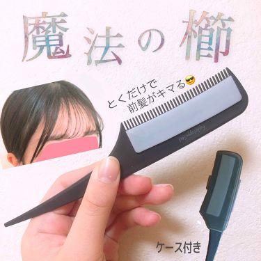 LIPSベストコスメ2020上半期トレンド賞 前髪マスカラ 第1位 Fujiko フジコ色っぽスティックの話題の口コミ・レビューの写真 (1枚目)