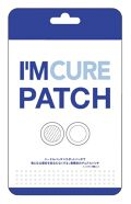 I'Mシリーズ I'M CURE PATCH(アイム キュア パッチ)