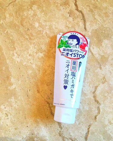 塩と重曹の薬用ハミガキ/歯磨撫子/歯磨き粉を使ったクチコミ(1枚目)