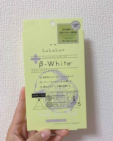 ルルルンプラス β-ホワイト/エリーゼント/シートマスク・パックを使ったクチコミ(1枚目)
