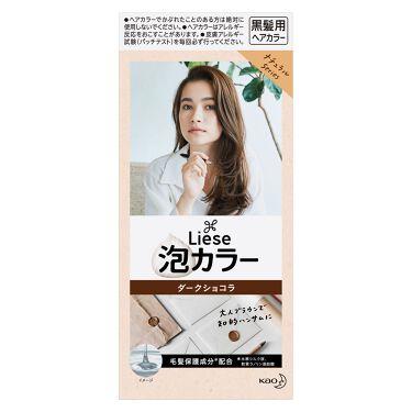 泡カラー(医薬部外品) ダークショコラ