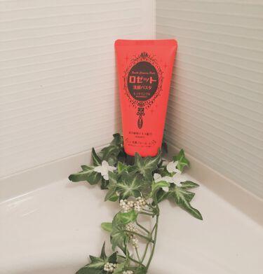 ロゼット洗顔パスタ レッドリンクル/ロゼット/洗顔フォームを使ったクチコミ(1枚目)