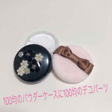 ベビーパウダーEピンク缶/ピジョン/デオドラント・制汗剤を使ったクチコミ(3枚目)