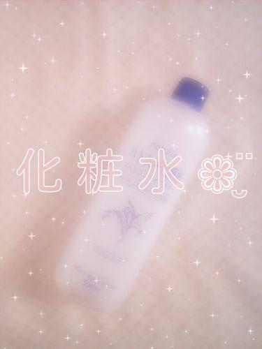 ➳ᴍᴏᴍᴏ❁¨̮ さんの「ナチュリエスキンコンディショナー(ハトムギ化粧水)<化粧水>」を含むクチコミ