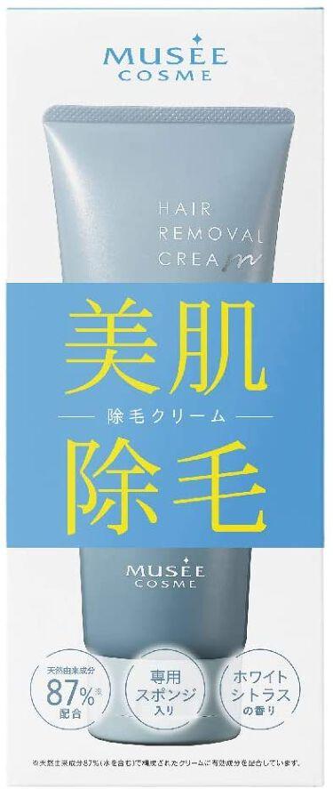 薬用ヘアリムーバルクリーム ホワイトシトラスの香り