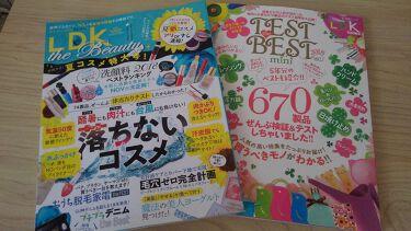 きてぃちゃんさんの「LDKLDK the Beauty<雑誌>」を含むクチコミ