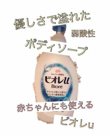 びーちゃん♥️さんの「ビオレuフレッシュフローラルの香り 微香性<ボディソープ>」を含むクチコミ