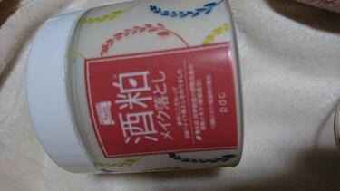 ワフードメイド 酒粕メイク落とし/pdc/クレンジングクリームを使ったクチコミ(1枚目)