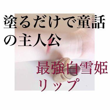 スティック ルージュ/レ・メルヴェイユーズ ラデュレ/口紅を使ったクチコミ(1枚目)