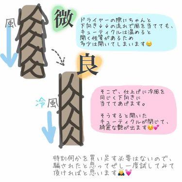 オイルトリートメント #EXヘアオイル/ルシードエル/その他スタイリングを使ったクチコミ(3枚目)