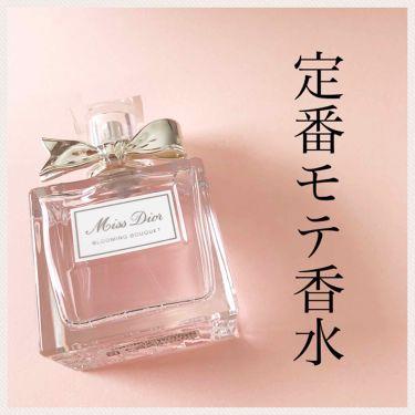 ミス ディオール ブルーミング ブーケ(オードゥトワレ)/Dior/香水(レディース) by ぽにたん