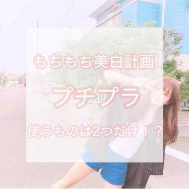 yuyu *さんの「ナチュリエスキンコンディショナー(ハトムギ化粧水)<化粧水>」を含むクチコミ