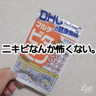カバ。 @ウサギになりたいさんの「DHCマルチビタミン【栄養機能食品(ビタミンB1・ビタミンC・ビタミンE)】<美肌サプリメント>」を含むクチコミ