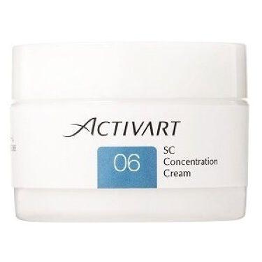 2021/3/1発売 ACTIVART SC コンセントレーション クリーム