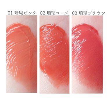 ニュアンスラップティント/Fujiko/口紅を使ったクチコミ(4枚目)