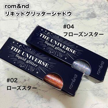 リキッド グリッター シャドウ/rom&nd/リキッドアイシャドウを使ったクチコミ(2枚目)