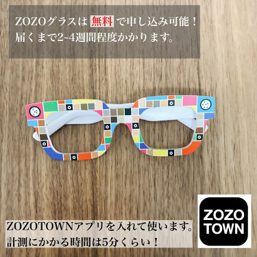 ZOZOGLASS/ZOZOTOWN/その他を使ったクチコミ(2枚目)