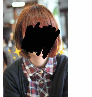 インテンシブ ヴィタミルク 毛先まで傷んだ髪用/パンテーン/アウトバストリートメントを使ったクチコミ(4枚目)
