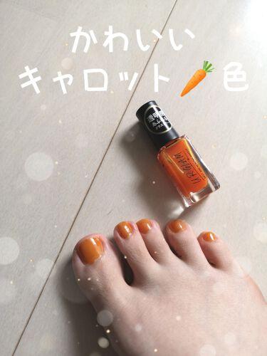 UR GLAM COLOR NAIL SELECTION(カラーネイルセレクション)/DAISO/マニキュア by あねさん