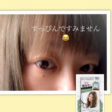 なぁたん☆さんの「リーゼ プリティア泡カラー<白髪染め・ヘアカラー・ブリーチ>」を含むクチコミ