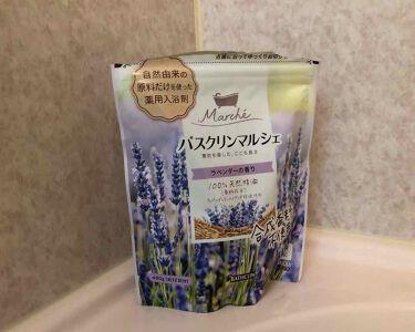 バスクリンマルシェ/バスクリン/入浴剤を使ったクチコミ(1枚目)
