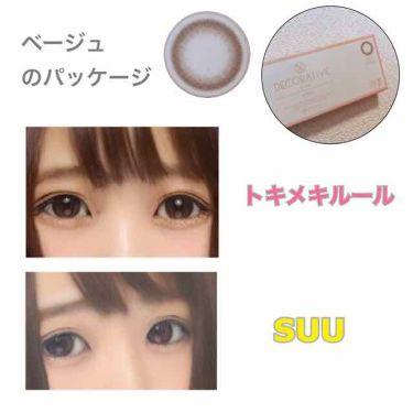 カラコン/Decorative Eyelash(デコラティブアイラッシュ)/その他化粧小物を使ったクチコミ(2枚目)