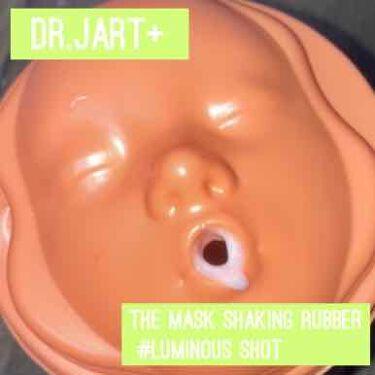 シェイキング ラバー シェイク&ショット/Dr.Jart+(ドクタージャルト)/シートマスク・パックを使ったクチコミ(1枚目)