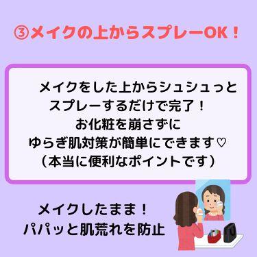 アレルスクリーン/IHADA/その他スキンケアを使ったクチコミ(6枚目)