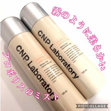 CNP PROPOLIS AMPLE MIST/その他/ミスト状化粧水を使ったクチコミ(1枚目)