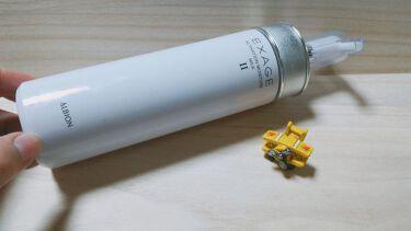 アクティベーション モイスチュア ミルク II/アルビオン/乳液を使ったクチコミ(1枚目)