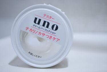 クリームパーフェクション/ウーノ/オールインワン化粧品を使ったクチコミ(1枚目)