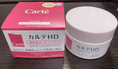 【高保湿オールインワン】カルテHD モイスチュア インストール/カルテHD/オールインワン化粧品を使ったクチコミ(2枚目)