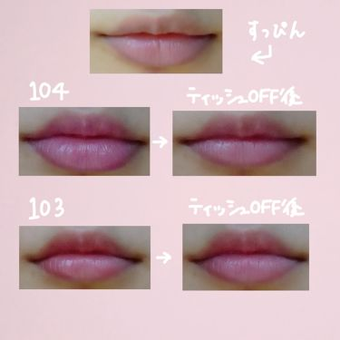 リップティント N/OPERA/口紅を使ったクチコミ(4枚目)