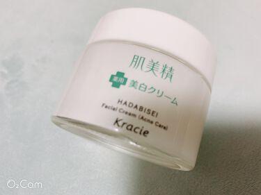 大人のニキビ対策 薬用美白化粧水/肌美精/化粧水を使ったクチコミ(2枚目)