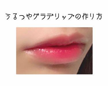 リップティント N/OPERA/口紅 by ぴよ