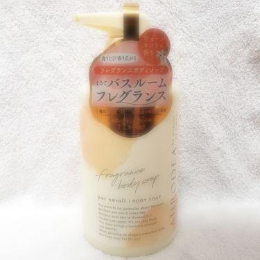 AURODEA by megami no wakka fragrance body soap/RBP/ボディソープを使ったクチコミ(1枚目)
