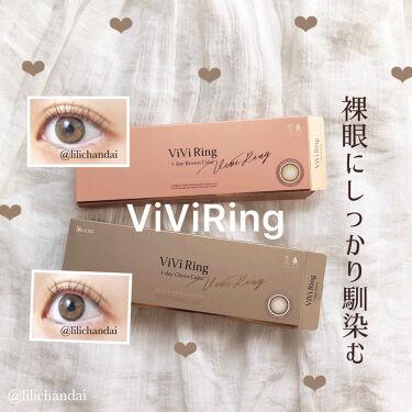 VIVI RING (ビビリング)/POPLENS/カラーコンタクトレンズを使ったクチコミ(1枚目)