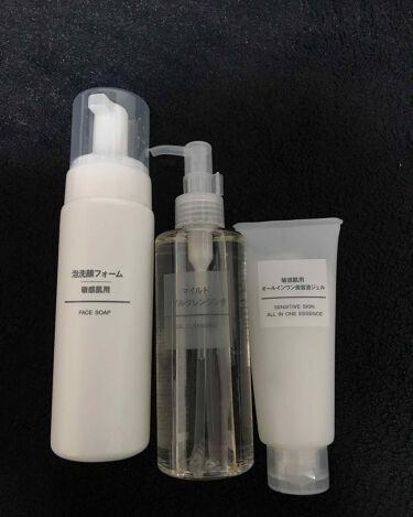 導入化粧液/無印良品/ブースター・導入液を使ったクチコミ(3枚目)