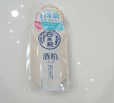 白米糀 酒粕フェイスパック/コスメテックスローランド/シートマスク・パックを使ったクチコミ(2枚目)