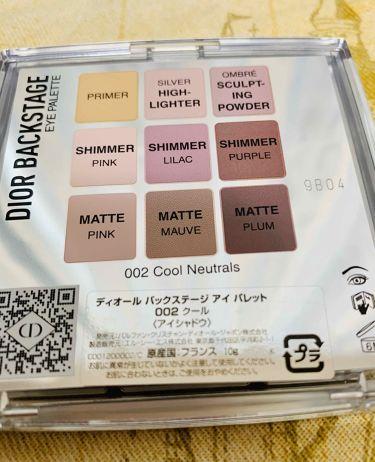 ディオール バックステージ アイ パレット/Dior/パウダーアイシャドウを使ったクチコミ(4枚目)