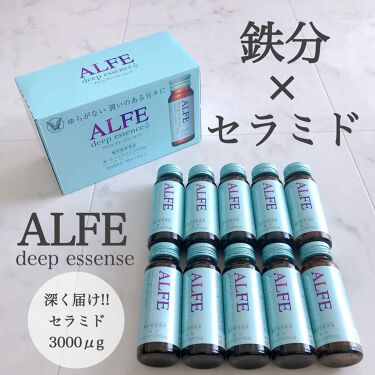 アルフェ ディープエッセンス/大正製薬/ドリンクを使ったクチコミ(1枚目)