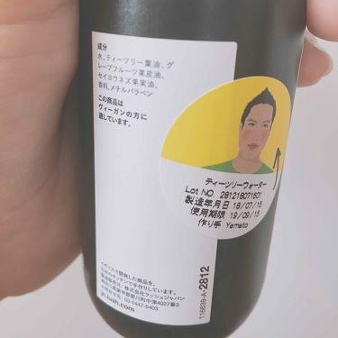 ティーツリーウォーター/ラッシュ/ミスト状化粧水を使ったクチコミ(3枚目)