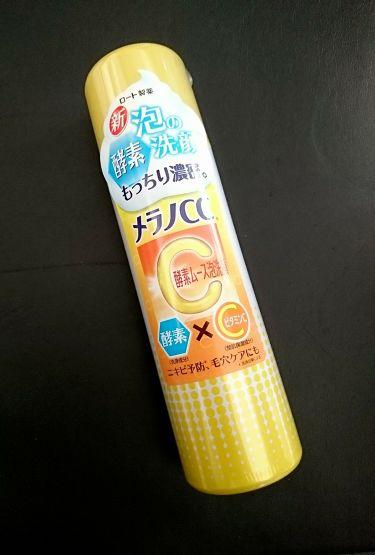 メラノCC 酵素ムース泡洗顔/ロート製薬/洗顔フォームを使ったクチコミ(1枚目)