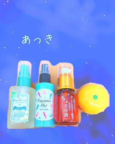 ジューシーフルーツ ポイントパッド レモン/Pure Smile/レッグ・フットケアを使ったクチコミ(3枚目)